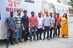 PaperBoy Movie Pressmeet Stills