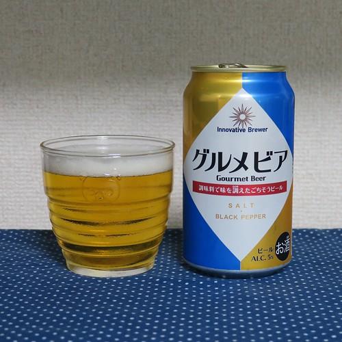 ビール : グルメビア