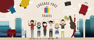 luggage_free_travel | by amarylliss