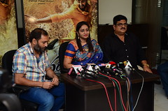 Nartanasala Movie Pressmeet Stills