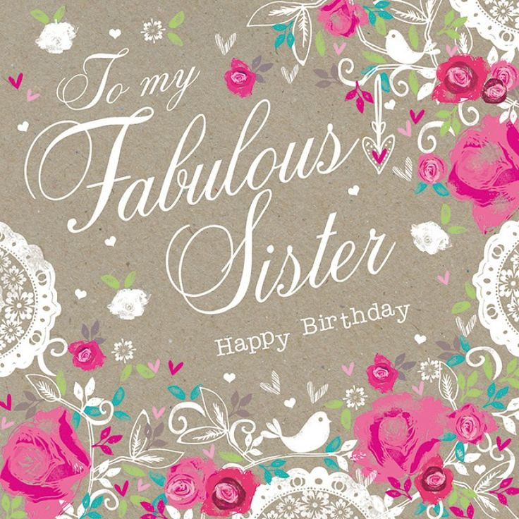 Birthday Quotes Happy Birthday Sister Google Search Flickr