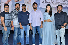 Paperboy Movie Trailer Launch Stills