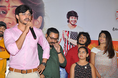 Shubhalekha+Lu Movie PressMeet Stills