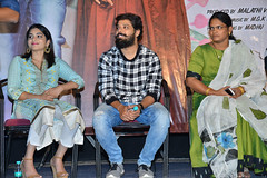 Enduko Emo Movie Pressmeet Stills