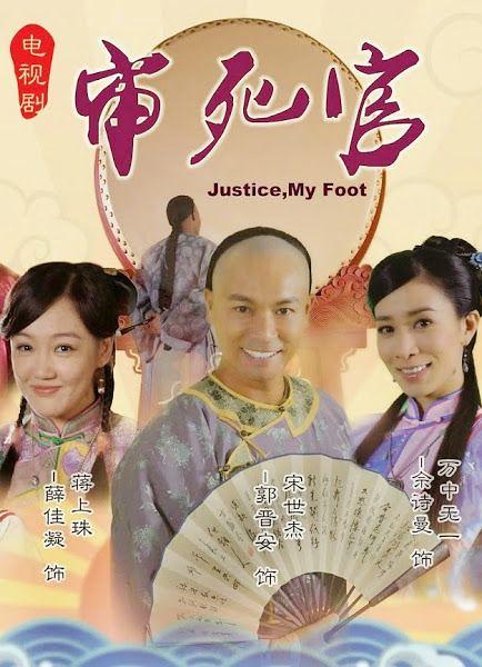 Phim Tân Trạng Sư Tống Thế Kiệt - Justice My Foot (2013)