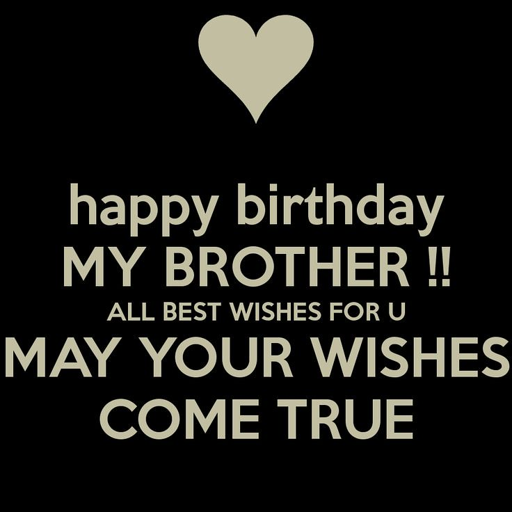 Birthday Quotes Birthday Cards Brother Birth Day Quot Flickr