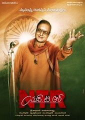 NTRBiopic Movie Wallpapers