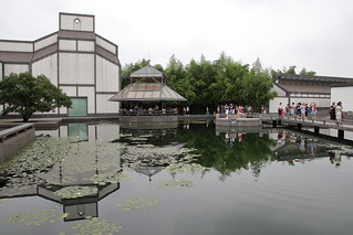 蘇州博物館 Suzhou Museum | by 沐均青