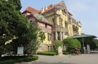 Old German Governor's Mansion (Qingdao, Shandong) | by courthouselover