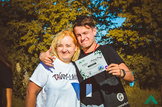 FRIBusinessCamp 2018 (111) | by frivinnytsia