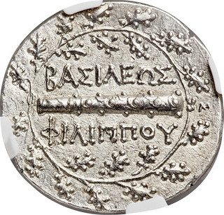 Macedonian Kingdom Philip V tetradrachm reverse | by Numismatic Bibliomania Society