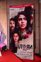 U-Turn Movie successmeet Stills
