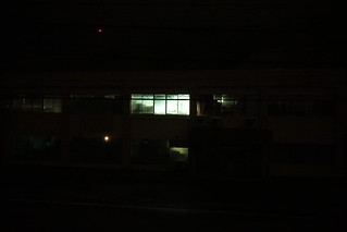 Hokkaido Electric Power Company Wakkanai Office starts to work. It would be to respond to the blackout. | by fukapon