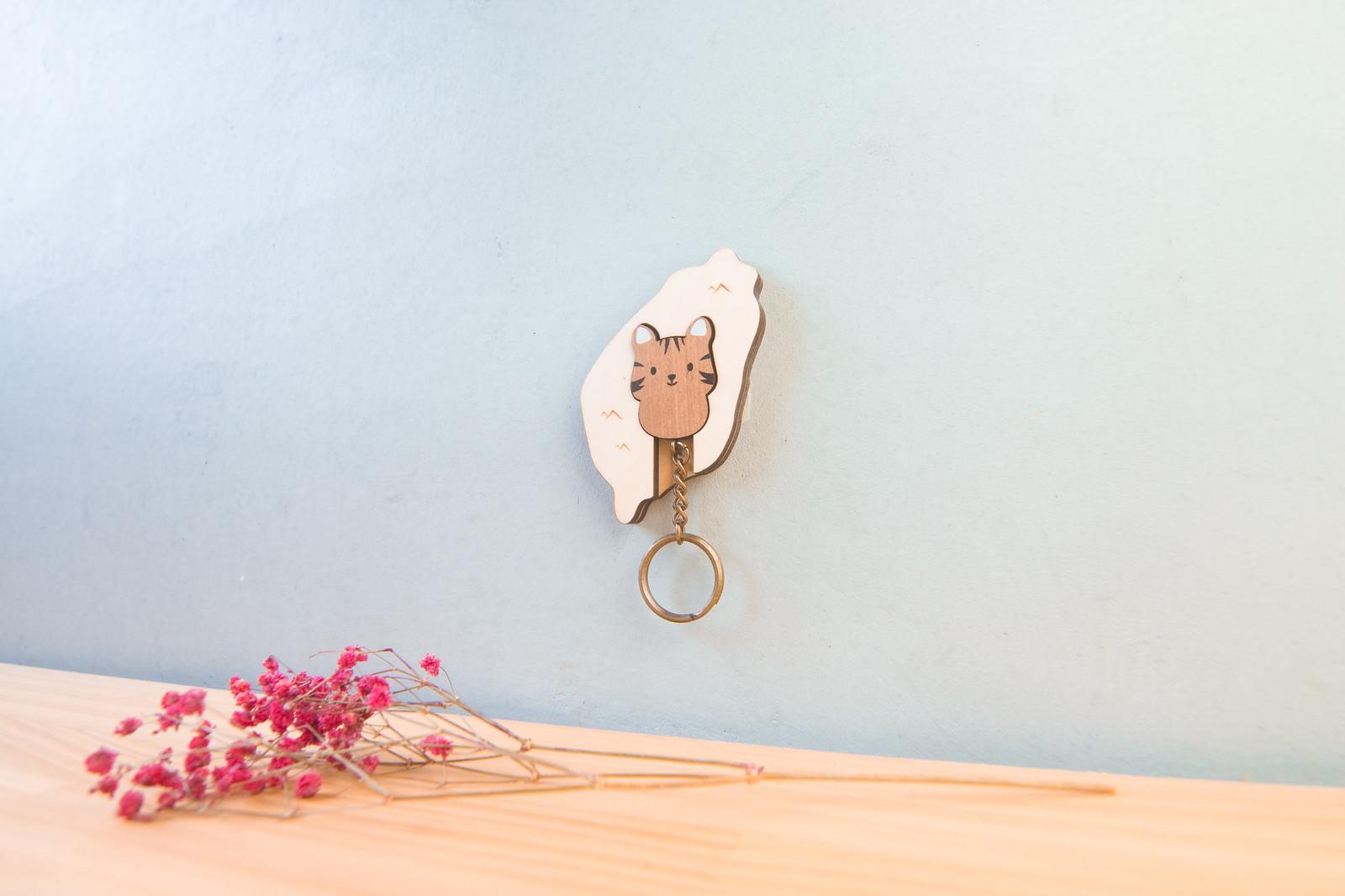 鑰匙圈 客製化 禮物 特色產品 居家 台灣設計 生日 情人節 石虎 保育類 療癒 聖誕節 收納 裝飾 吊飾 送禮 中性 木 楓木 胡桃木 鑰匙