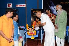 Ghantasala Biopic Movie Pressmeet Stills