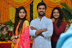 Sri Karthikeya Entertainments Production No 1 Opening Stills