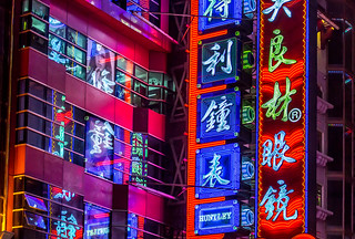 Shanghai life #6 - Colours of East Nanjing Road | by _Franck Michel_