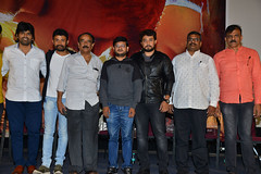 Rangu Movie Pressmeet Stills