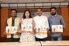 Bailampudi Movie Motion Poster Launch Stills