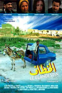 film marocain khataf