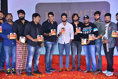 Natakam Movie Pressmeet Stills