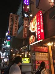 陳家私菜 赤坂
