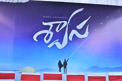 Swasa Movie Opening Stills