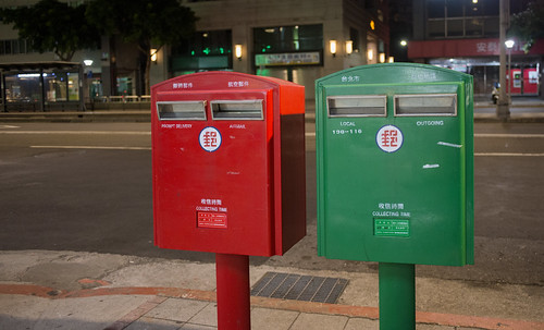 Mailboxes | by Joey Escuin