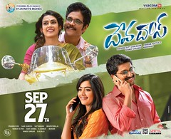 Devadas Movie Wallpapers