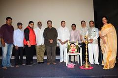 Ghantasala Biopic Teaser Launch Stills