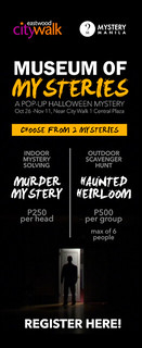 Museum of Mysteries | by OURAWESOMEPLANET: PHILS #1 FOOD AND TRAVEL BLOG