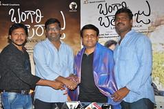 Bangari Balaraju Movie Pressmeet Stills