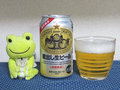 ビール: 蔵出し生ビール(サッポロ)