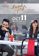 AravindhaSametha Movie Wallpapers