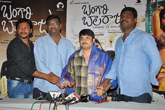 Bangari Balaraju Movie Pressmeet Stills