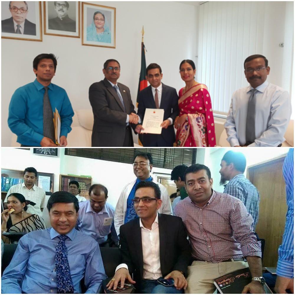 SL Committee