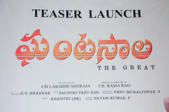 Ghantasala Biopic Teaser Launch Stills