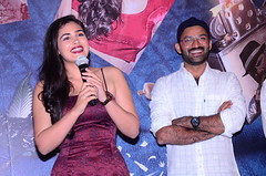 Hawaa Movie Trailer Launch Stills