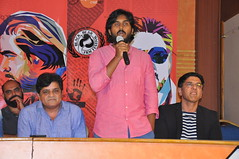 Desam lo Dongalu Paddaru Press Meet Stills