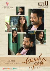 AravindhaSametha Movie Wallpapers