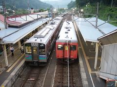 Minami-Otari Station