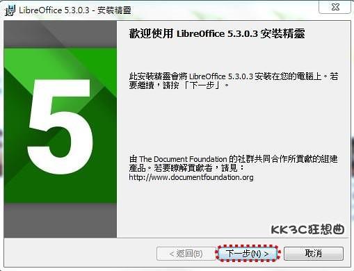 windows word 破解