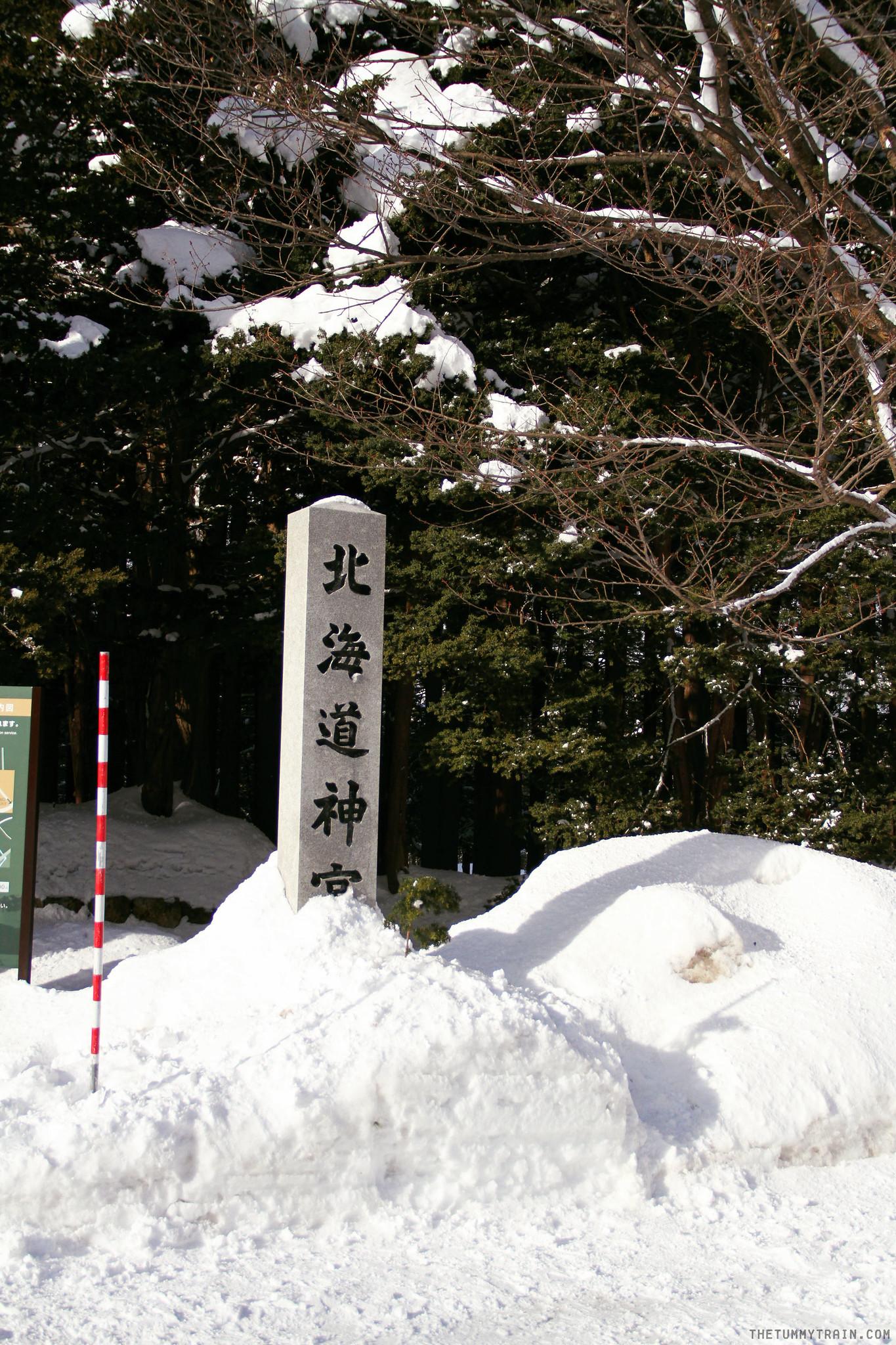 32791962411 d46cb2ed4e k - Sapporo Snow And Smile: 8 Unforgettable Winter Experiences in Sapporo City