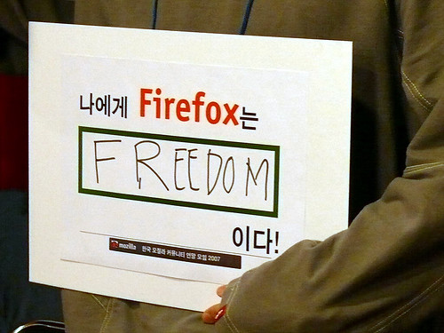 For me, Firefox is Freedom | by Channy Yun