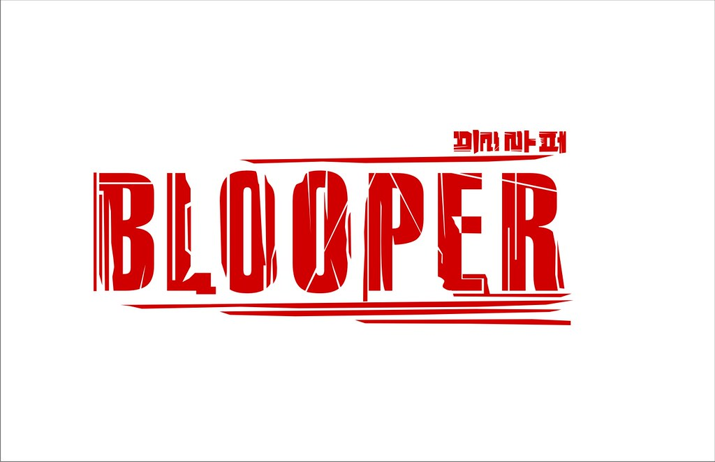Logo Blooper Group Sound Blooper Coreldraw Logo
