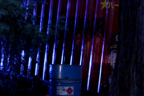 R wan rencontre de nuit