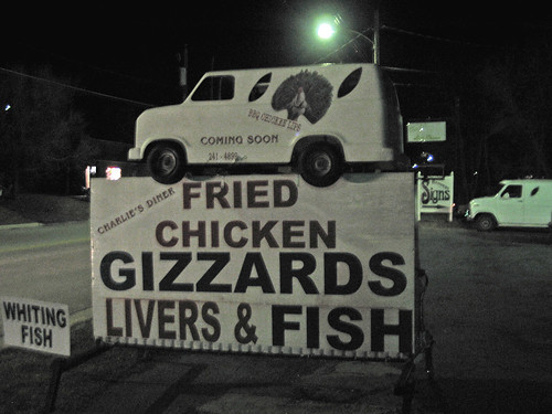 Fried Chicken Gizzards Livers & Fish | and, uh, BBQ Chicken ...