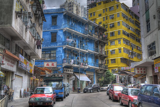 Wan Chai Blue House | by Gary Wong Photography