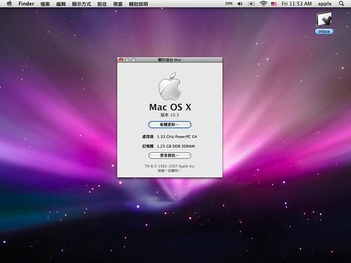 Mac os x 10 5 0 bangdoll flickr for Cuisine 3d mac os x