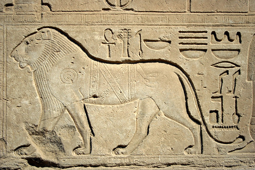 Egyptian bas relief of an ethiopian lion barbary